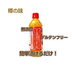 樽の味 浅漬け革命500mlペットボトル1本 国産 無添加 浅漬けの素 道の駅