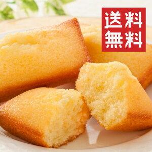 芦屋シェフ・アサヤマ洋菓子工房 芦屋フィナンシェ YJ-FAF 産地直送 お取り寄せギフト 送料無料
