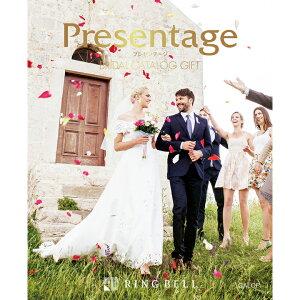 プレゼンテージ ブライダル ギャロップ   カタログギフト リンベル 結婚祝い 結婚内祝い ギフト 贈り物 贈答品