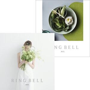 RING BELL プラスグルメ ブライダル オリオン&ダイアナコース   カタログギフト リンベル 結婚祝い 結婚内祝い ギフト 贈り物 贈答品