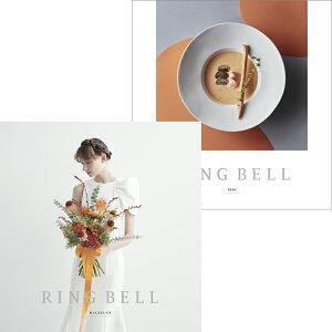 RING BELL プラスグルメ ブライダル マゼラン&アイリスコース | カタログギフト リンベル 結婚祝い 結婚内祝い ギフト 贈り物 贈答品