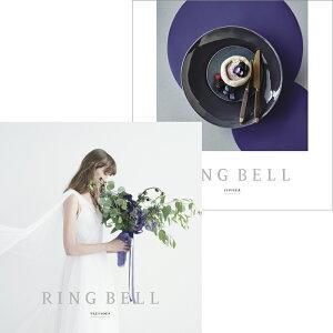 RING BELL プラスグルメ ブライダル プレアデス&ジュピターコース   カタログギフト リンベル 結婚祝い 結婚内祝い ギフト 贈り物 贈答品