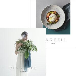 RING BELL プラスグルメ ブライダル カシオペア&フォナックスコース | カタログギフト リンベル 結婚祝い 結婚内祝い ギフト 贈り物 贈答品