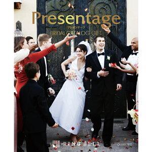 プレゼンテージ ブライダル カルテット | カタログギフト リンベル 結婚祝い 結婚内祝い ギフト 贈り物 贈答品