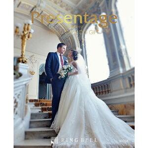 プレゼンテージ ブライダル ビオラ   カタログギフト リンベル 結婚祝い 結婚内祝い ギフト 贈り物 贈答品