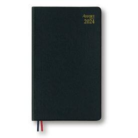ダイゴー 2022年1月始まり E1004 月曜日始まり アポイントダイアリー 手帳ブラック 見開き2週間