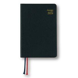 ダイゴー 2022年1月始まり アポイント Appoint E1008 1週間+横罫 手帳(ミニ)サイズ ブラック
