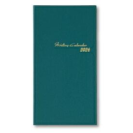 ダイゴー 2022年1月始まり E1032 月曜日始まり アポイントダイアリー 手帳青緑 1ヶ月横罫