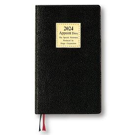 ダイゴー 2022年1月始まり アポイント Appoint E1300 1週間+横罫 手帳サイズ ブラック