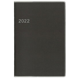 ダイゴー 2022年1月始まり アポイント Appoint E8149 1ヶ月ブロック 薄型 B6対応 グレー カバー付