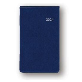 ダイゴー 2022年1月始まり アポイント Appoint 大きな文字シリーズ 1ヶ月ホリゾンタル 縦開き 薄型 手帳(ミニ)サイズ ネイビー E8315