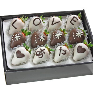 [ギフトパーク]ホワイトデー ギフト チョコ いちごチョコレート[いちごアートチョコ12粒入]ラブネームフラワー 誕生日 結婚記念日 サプライズプレゼント 果物盛り合わせ 詰め合わせ スイー