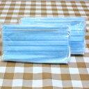 大人用【不織布マスク】20枚(10枚×2袋) ブルー 花粉 ホコリ 防止 使い捨て タイプ 衛生用 食品用 冬 マスク 数枚 …