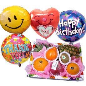 [ギフトパーク]果物 詰め合わせ お祝い【飛び出すエアバルーン付き】フルーツ盛り合わせ バースデープレゼント フルーツセット フルーツギフト 誕生日 贈り物 パーティーグッズ びっくり箱 翌日配達可 あす楽対応 送料無料 父の日 プレゼント 父の日 お菓子 kt