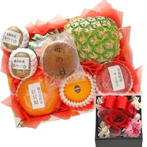 【ギフトパーク】【2021年 母の日 ギフト】母の日どら焼きとフルーツセット(S) 赤色のバラのプリザーブドフラワー付きフルーツギフト 果物 詰め合わせ
