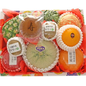 [ギフトパーク]父の日 果物 詰め合わせ 文字どら焼き入りフルーツセット(M)【寿】名入れ ギフト 結婚祝い 結婚内祝い 結婚式引出物 出産祝い 出産内祝い 御長寿祝い 還暦祝い 古希祝い 喜寿