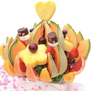 [ギフトパーク]果物 ギフト【アリス】カットフルーツ盛合せ サプライズプレゼント ハッピーカラフルーツフラワー 結婚記念日 結婚内祝い 誕生日 ケーキより面白い珍しい喜ばれる 贈り物