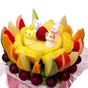 [ギフトパーク]パーティ料理 カットフルーツ盛合せ【ベビー】ハッピーカラフルーツフラワーギフト サプライズプレゼント 結婚記念日 結婚内祝い 誕生日 ケーキより面白い珍しい喜ばれる