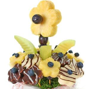 [ギフトパーク]果物 パイナップル ギフト【チョコマーガレット】チョコフォンデュフルーツ サプライズプレゼント ハッピーカラフルーツ 結婚記念日 結婚内祝い 誕生日ケーキより面白い贈