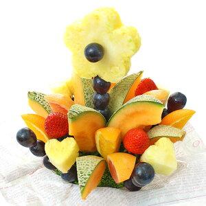 [ギフトパーク]春のお祝い プレゼント チョコ以外【デイジー】カットフルーツフラワー ハッピーカラフルーツブーケ 果物 ギフト フルーツギフト サプライズプレゼント 果物詰め合わせ フ