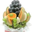 [ギフトパーク]お歳暮 果物 詰め合わせ【オータムブーケBIG】ハッピーカラフルーツフラワーギフト カットフルーツ盛合…