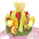 [ギフトパーク]果物 ギフト【フルーツポット】カットフルーツ盛合せ サプライズプレゼント ハッピーカラフルーツフラ…
