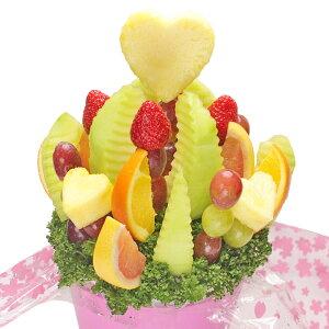 [ギフトパーク]パーティ料理 カットフルーツ盛合せ【フルーツポット】ハッピーカラフルーツフラワーギフト サプライズプレゼント 結婚記念日 結婚内祝い 誕生日 ケーキより面白い珍しい