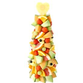 [ギフトパーク]果物 ギフト【フルーツタワーBIG】カットフルーツ盛合せ サプライズプレゼント ハッピーカラフルーツフラワー 結婚記念日 結婚内祝い 誕生日 ケーキインスタ映え 贈り物 母の日 タワーケーキ フルーツギフト hp