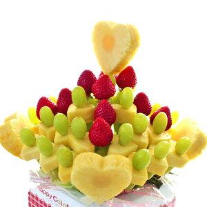 [ギフトパーク]果物 詰め合わせ【ハートブーケ】ハッピーカラフルーツフラワーギフト カットフルーツ盛合せ サプライズプレゼント 結婚記念日 結婚内祝い 誕生日ケーキより面白い珍しい