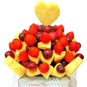 [ギフトパーク]果物 詰め合わせ【いちごのハートブーケ】フルーツフラワーギフト カットフルーツ盛合せ サプライズプレゼント 結婚記念日 結婚内祝い 誕生日 いちごケーキより面白い珍し