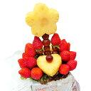 [ギフトパーク]果物 イチゴ 詰め合わせ【いちごブーケ】ハッピーカラフルーツフラワーギフト カットフルーツ盛合せ サ…
