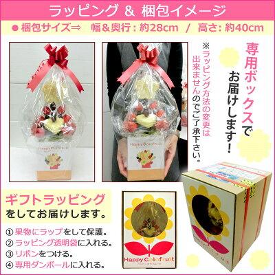 [いちご][イチゴ][苺][誕生日ケーキ][バースデーケーキ][バースデー][バースデーギフト][誕生日][ギフト][プレゼント]いちごブーケ[果物][フルーツ][ギフト][贈り物][贈答品][お祝い][記念日]