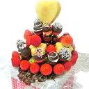 [ギフトパーク]ウェディングケーキ【いちごブーケチョコMIX】イチゴ 苺 チョコレートフォンデュ カットフルーツ盛り合…