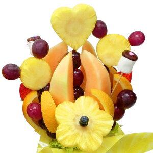 [ギフトパーク]果物 ギフト【ハッピーキッズ】カットフルーツ盛合せ サプライズプレゼント ハッピーカラフルーツフラワー 結婚記念日 結婚内祝い 誕生日 ケーキより面白い珍しい 贈り物