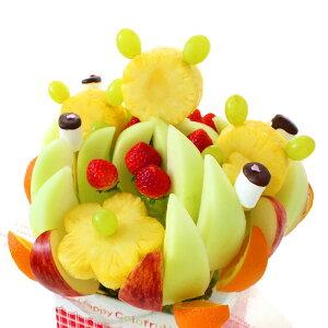 [ギフトパーク]パーティ料理 カットフルーツ盛合せ【ハッピーキッズBIG】ハッピーカラフルーツフラワーギフト サプライズプレゼント 結婚記念日 結婚内祝い 誕生日 ケーキより珍しい スイ