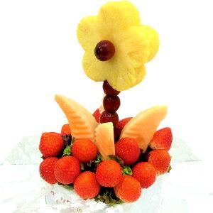 [ギフトパーク]果物 詰め合わせ【マーガレット】ハッピーカラフルーツフラワーギフト カットフルーツ盛合せ サプライズプレゼント 結婚記念日 結婚内祝い 誕生日 いちごケーキより面白い