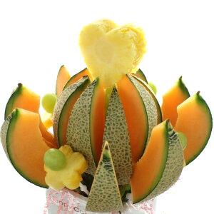 [ギフトパーク]フルーツケーキ【メロンフラワー】誕生日 ケーキより珍しい喜ばれるフルーツフラワー サプライズ プレゼント 誕生日 プレゼント バースデーケーキ 果物 母の日 カットイン