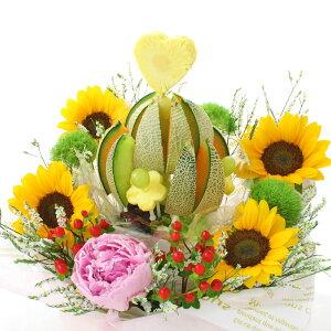 [ギフトパーク]果物 ギフト メロン【メロンフラワー花プラス】生花付きカットフルーツフラワーアレンジメント サプライズプレゼント 結婚記念日 結婚内祝い 誕生日 メロンケーキより珍し