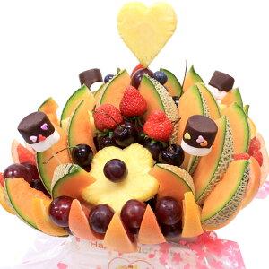 [ギフトパーク]パーティ料理 カットフルーツ盛合せ【オリビア】ハッピーカラフルーツフラワーギフト サプライズプレゼント 結婚記念日 結婚内祝い 誕生日 ケーキより面白い珍しい 贈り物