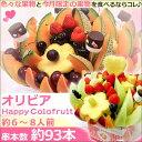 バースデーギフトに喜ばれる[オリビア]誕生日ケーキ バースデーケーキ 結婚記念日 サプライズプレゼント フルーツギフ…