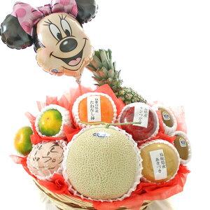 [ギフトパーク]果物 詰め合わせ ミニバルーン付きフルーツバスケット 丸カゴ(L)静岡マスクメロン入り 誕生日プレゼント お祝い お見舞い 結婚祝い 贈答用 贈り物 喜ばれる 内祝い お礼 つめ