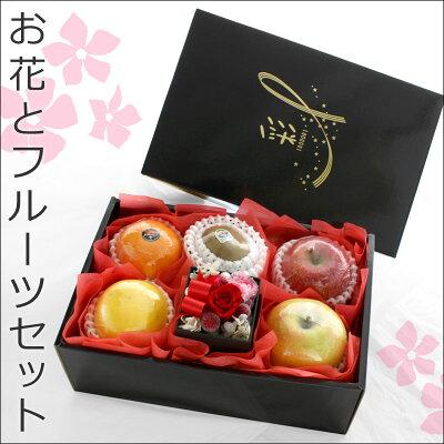 [果物詰め合わせ][フルーツセット][バースデー][果物詰め合わせ][誕生日][ギフト][プレゼント][フルーツバスケット][果物][フルーツ][ギフト][贈り物][贈答品][お祝い][記念日][バースデーギフト]
