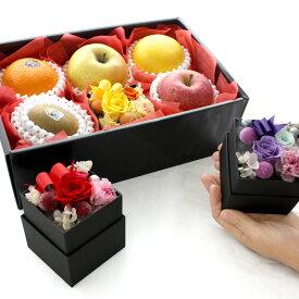 [ギフトパーク]果物 詰め合わせ【彩箱】お花とフルーツセット プリザーブドフラワー 誕生日プレゼント お祝い お見舞い 結婚祝い 贈答用 贈り物 喜ばれる 内祝い お礼 つめあわせ フルーツギフト 勤労感謝の日 クリスマス お中元