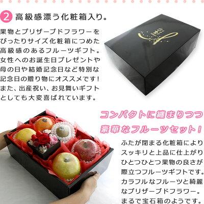 [バースデー][果物詰め合わせ][誕生日][ギフト][プレゼント][フルーツバスケット][果物][フルーツ][ギフト][贈り物][贈答品][お祝い][記念日][バースデーギフト][果物詰め合わせ][フルーツセット]