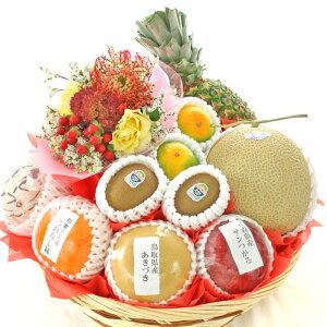 [ギフトパーク]生花付き 果物 詰め合わせ フルーツバスケット 丸カゴ(L)静岡マスクメロン入り 花束付き 誕生日プレゼント お祝い お見舞い 結婚祝い 贈答用 贈り物 喜ばれる 内祝い お礼 つ