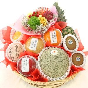 [ギフトパーク]フルーツ ギフト 生花付き フルーツバスケット 丸カゴ(M)メロン入り 花束 フラワーブーケ付き 誕生日プレゼント 贈答用 贈り物 喜ばれる お礼 果物 詰め合わせ つめあわせ 内