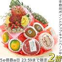 P2倍[8/20限定]生花付き 果物 詰め合わせ フルーツバスケット 丸カゴ(S)籠盛り 花束 フラワーブーケ付き 誕生日プレゼ…