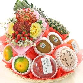 [ギフトパーク]生花付き 果物 詰め合わせ フルーツバスケット 丸カゴ(S)籠盛り 花束 フラワーブーケ付き 誕生日プレゼント お祝い お見舞い 結婚祝い 贈答用 贈り物 喜ばれる 内祝い お礼 つめあわせ フルーツギフト 母の日 kt
