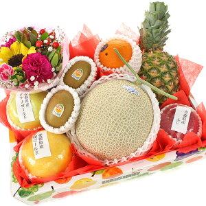 [ギフトパーク]生花付き 果物 詰め合わせ【虹】静岡マスクメロン入り 花束 フラワーブーケ付き 誕生日プレゼント お祝い お見舞い 結婚祝い 贈答用 贈り物 喜ばれる 内祝い お礼 つめあわせ