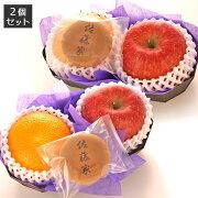 《果物詰め合わせ》《果物ギフト》[フルーツセット][果物][くだもの][フルーツ][ギフト][詰め合わせ][送料無料][あす楽対応][お誕生日][お祝い][プレゼント][お見舞い][贈り物][かご盛り][翌日配達][果物盛り合わせ][フルーツギフト][バースデーギフト]